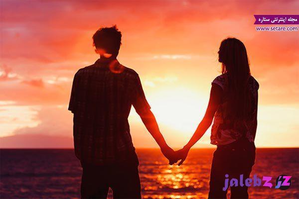 عاشق دو نفر بودن ، عشق واقعی  ، عکس عاشقانه