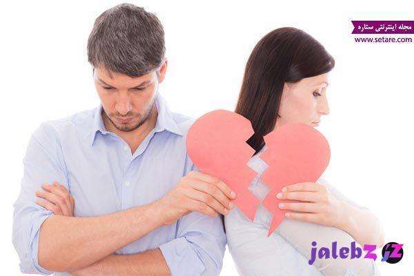 اعتماد مجدد ، خیانت همسر ، شوهر خیانتکار