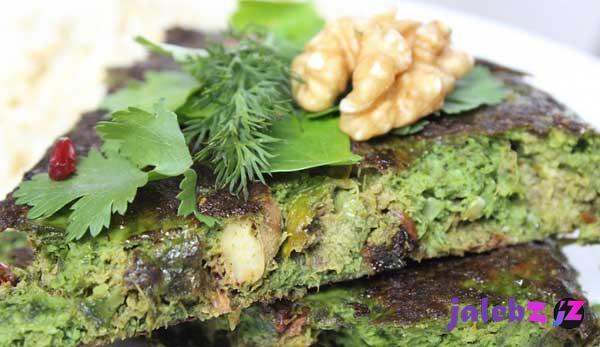 سبزی کوکو سبزی خوشمزه