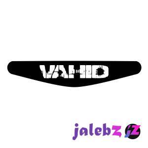 برچسب لایت بار دسته پلی استیشن 4 ونسونی طرح Vahid