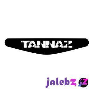 برچسب لایت بار دسته پلی استیشن 4 ونسونی طرح Tannaz