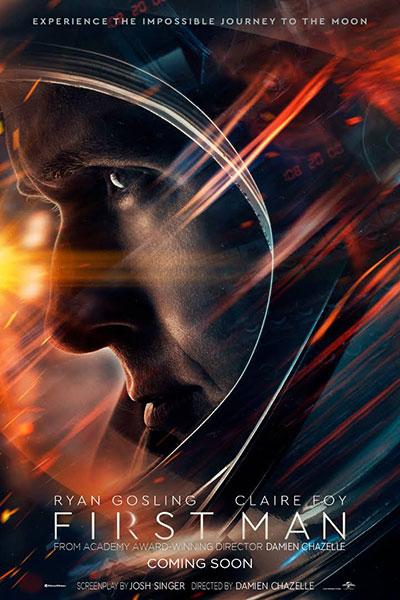 لحن کارگردان در فضا