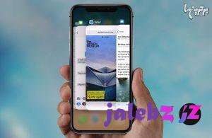12 ترفند و نکته جالب و کاربردی iPhone X که هر کاربری باید بداند