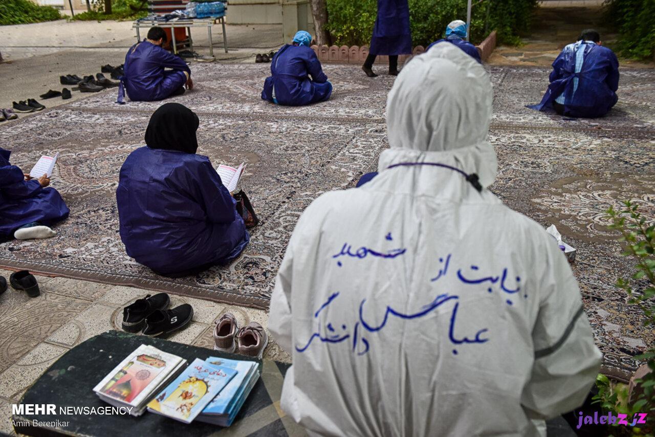 عکس/ استغاثه های کادر درمان در روز نیایش
