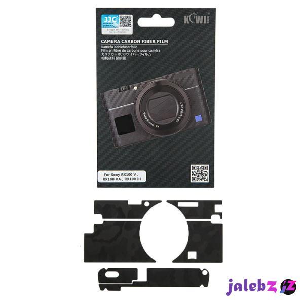 برچسب پوششی کیوی مدل KS-RX100VSK مناسب برای دوربین عکاسی سونی RX100 V / RX100 VA / RX100 III