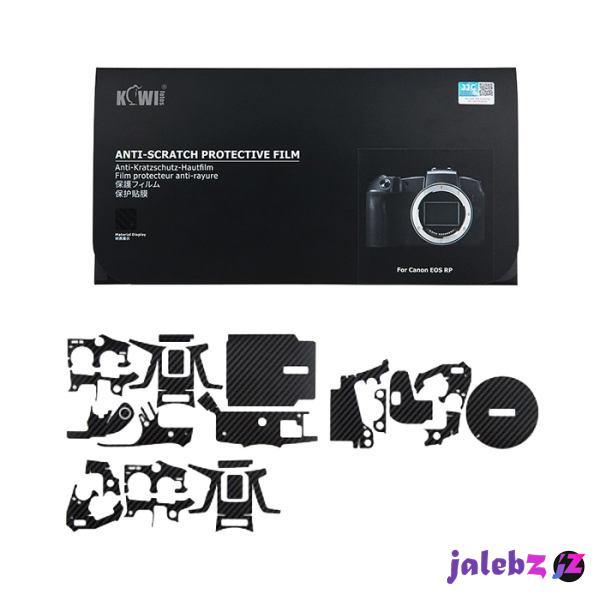 برچسب پوششی کی وی مدل KS-RPCF مناسب برای دوربین عکاسی کانن EOS RP
