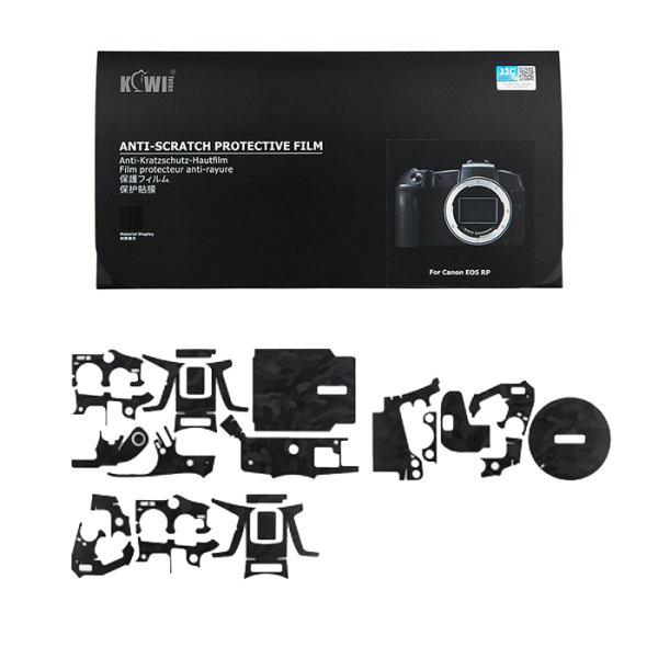 برچسب پوششی کی وی مدل KS-RPSK مناسب برای دوربین عکاسی کانن EOS RP
