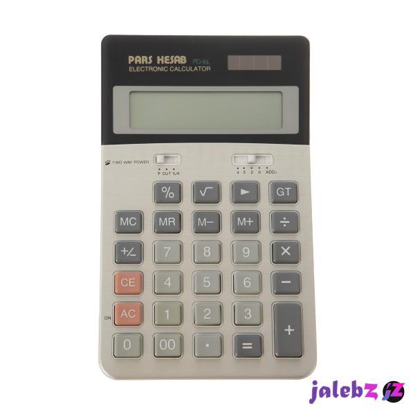 ماشین حساب پارس حساب مدل PD-16L