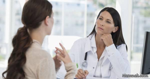 درمان بزرگی سینه زنان