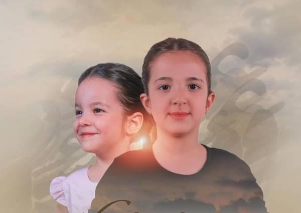 دختران رضا صادقی