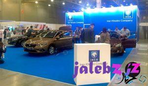 محصولات جدید ایران خودرو در نمایشگاه خودرو مسکو 2021 معرفی شدند!