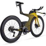 گران قیمت ترین دوچرخه